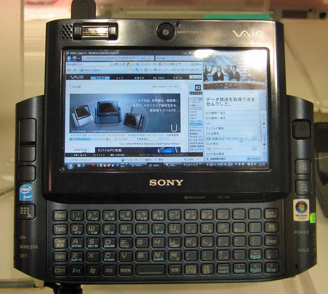 Sony handheld