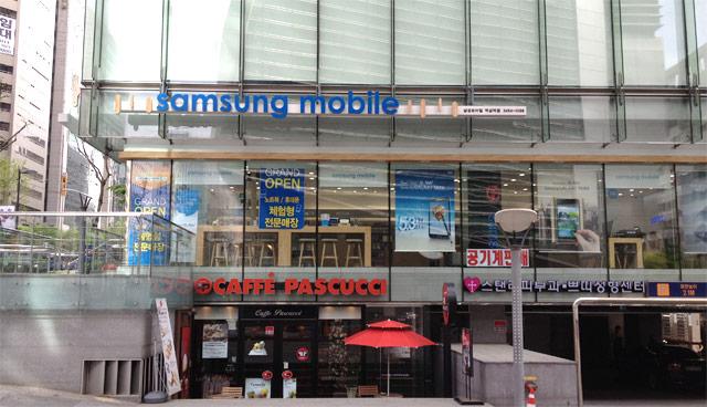 Samsung Mobile Store Gangnam Seoul