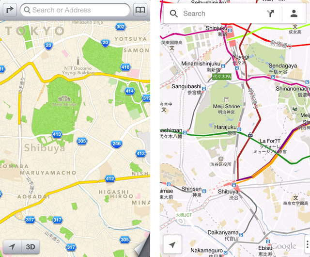 How Google Maps Saved My Tokyo Trip, Exhibit A - FromeDome
