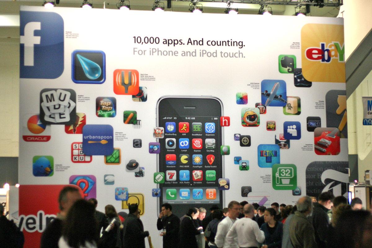 Macworld App Wall
